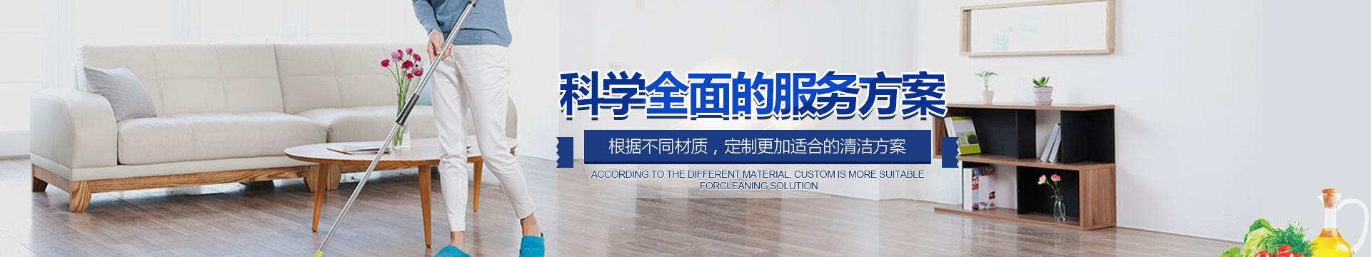 上海地毯保养有限公司